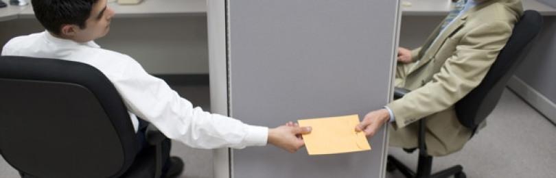 Слив инсайдерской информации и как его предотвратить