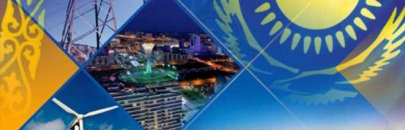 Казахстан: большая площадка для небольших стартапов