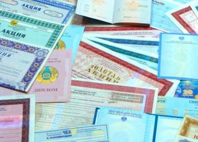 Дополнительный выпуск акций: решение о размещении, регистрация и способы оплаты