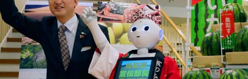 Японские инновационные технологии: приоритеты и обзор рынка