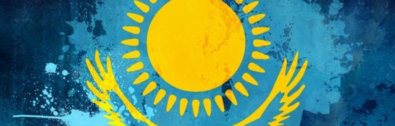 Рейтинг 20 инноваций в Казахстане