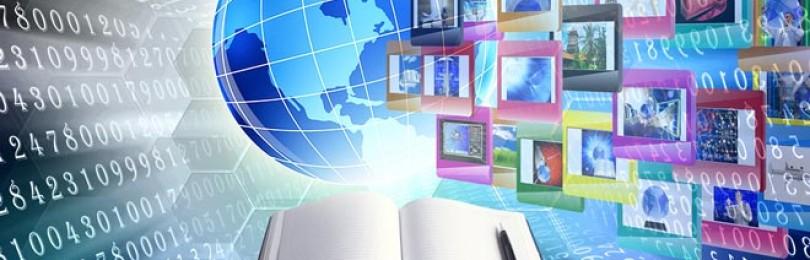 Важнейшие инновации — образовательные