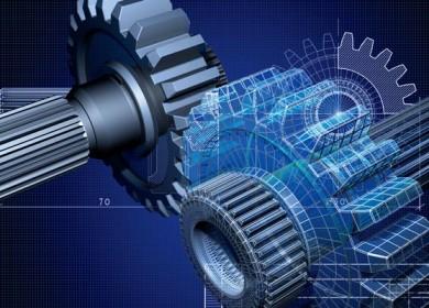 Инновации – двигатель промышленности