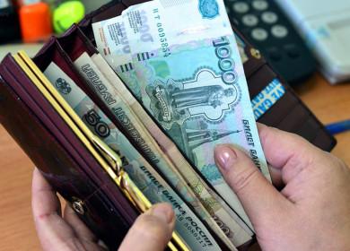 Инвестирование небольших сумм: принципы, рекомендации инвесторов