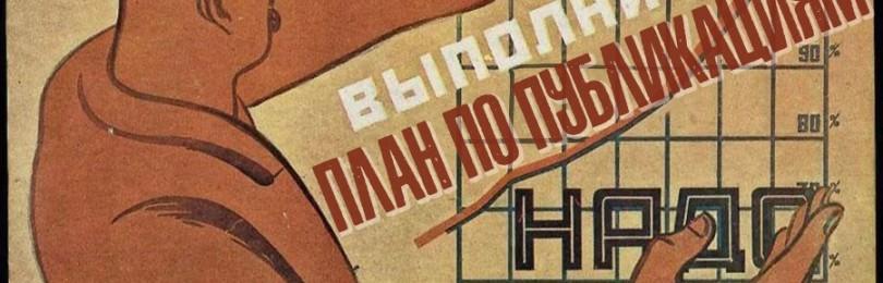 Обзор стартапов из Беларуси: 2 doc, bolge и другие