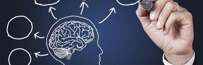Инновации в психологии