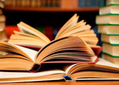10 фактов о книге Питера Ф. Друкера «Бизнес и инновации»