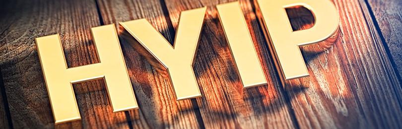 Hyip проекты, которые платят: куда стоит инвестировать для получения прибыли и как самому создать хайп-проект