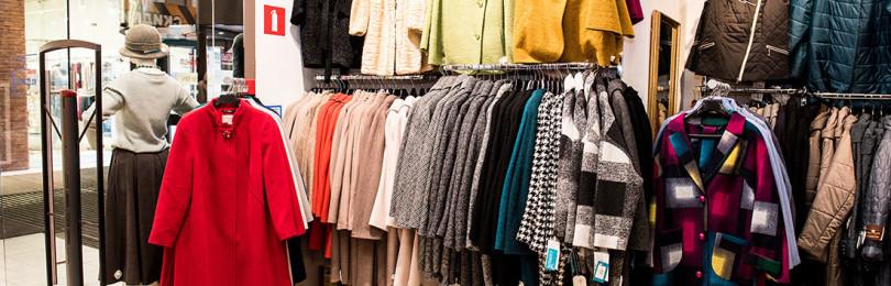 Рентабельно ли открывать офлайн магазин одежды?