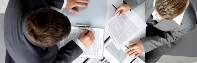 Какие документы нужны для получения патента на полезную модель?