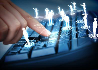 Инновационная деятельность в социальной сфере: виды и механизмы реализации