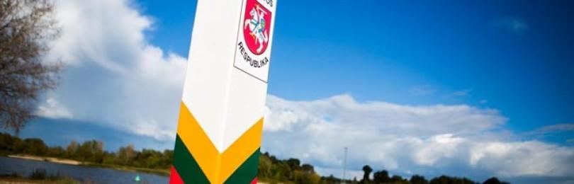 Литва инновационная: планы и реальные действия литовского Сейма по преобразованию экономики