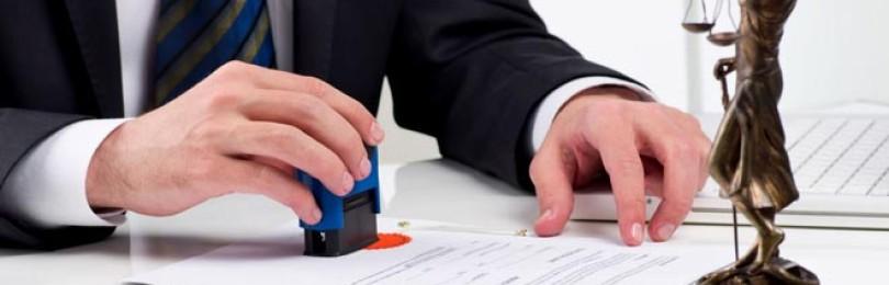 Рекомендации по внедрению инноваций в юридическую практику