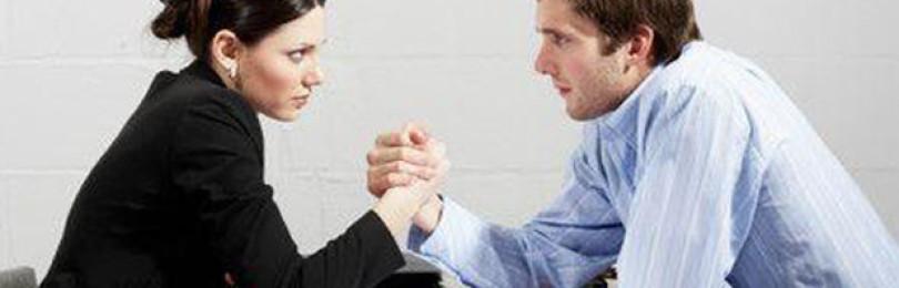 Краткий курс ведения переговоров