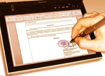 Электронная цифровая подпись: можно ли получить бесплатно?