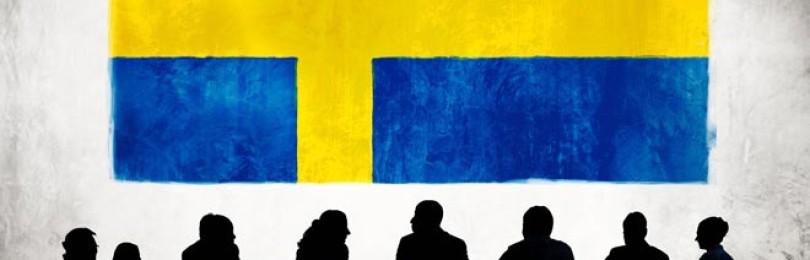 Инновационная Швеция: идеи кроме ИКЕИ
