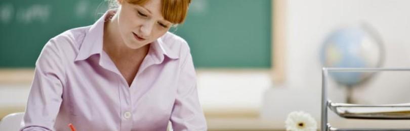 Повышение эффективности образовательной системы с помощью педагогической инноватики