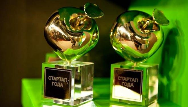 Награда для вручения на премии