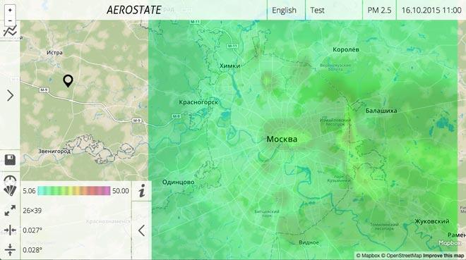 Карта AeroState