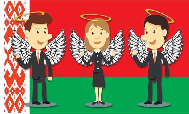 Бизнес-ангелы Беларуси