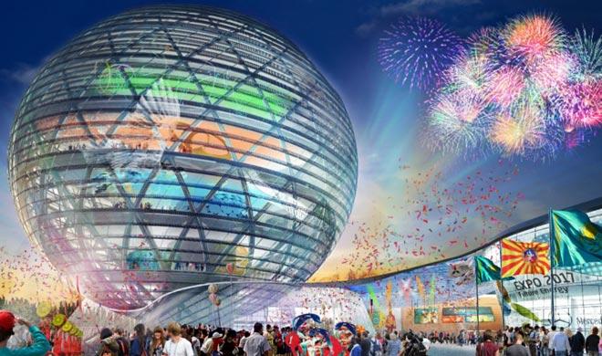 Форум Expo