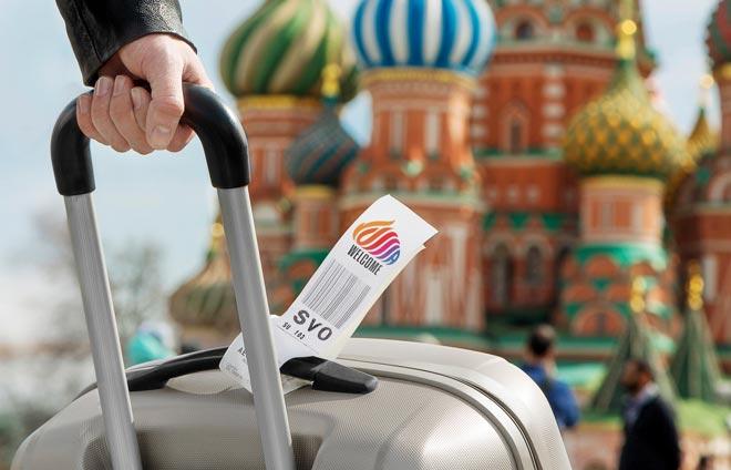 Господдержка инноваций в туризме в России