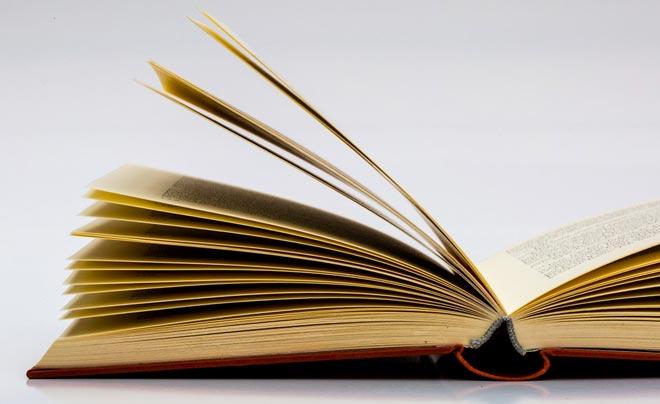 учебник об инновациях