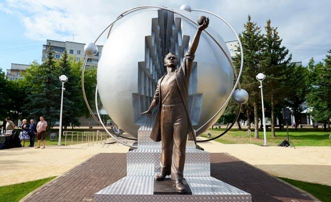 Обнинск монумент Атом