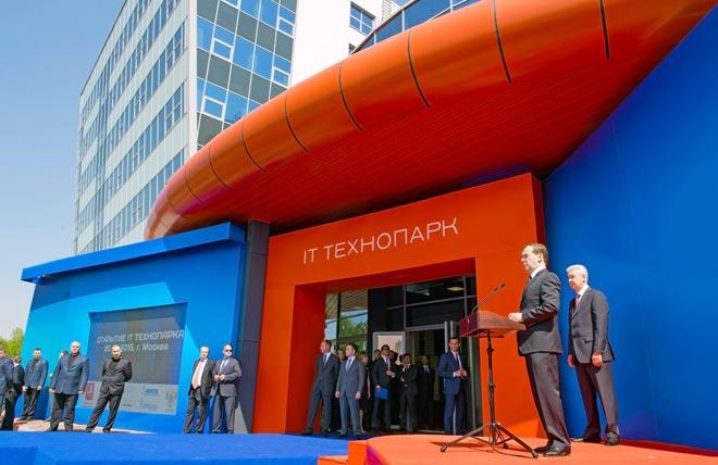 Открытие технопарка