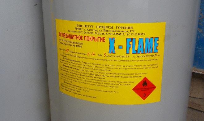 огнестойкое покрытие x-flame