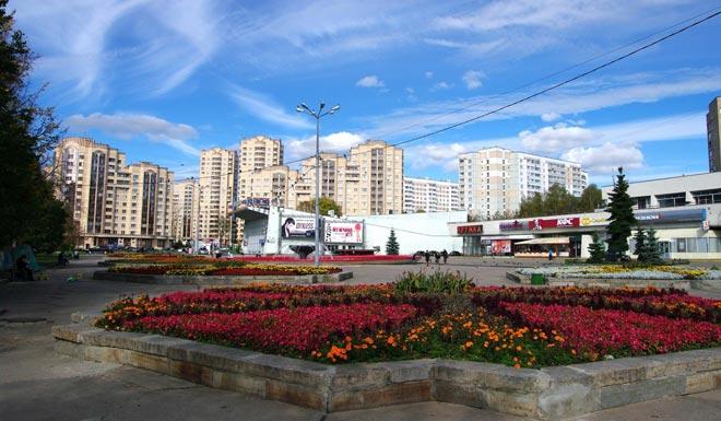 Город - наукоград в России