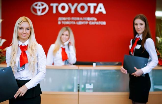персонал компании toyota