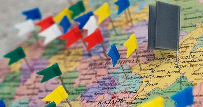 Развитие регионов России