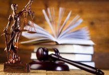 правового регулирования инноваций