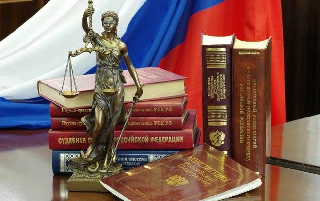 Преимущества российского законодательства