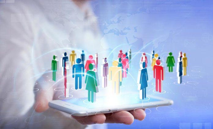 Социальные инновации