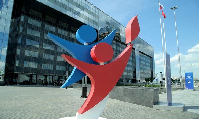 Всероссийский форум социальных инноваций