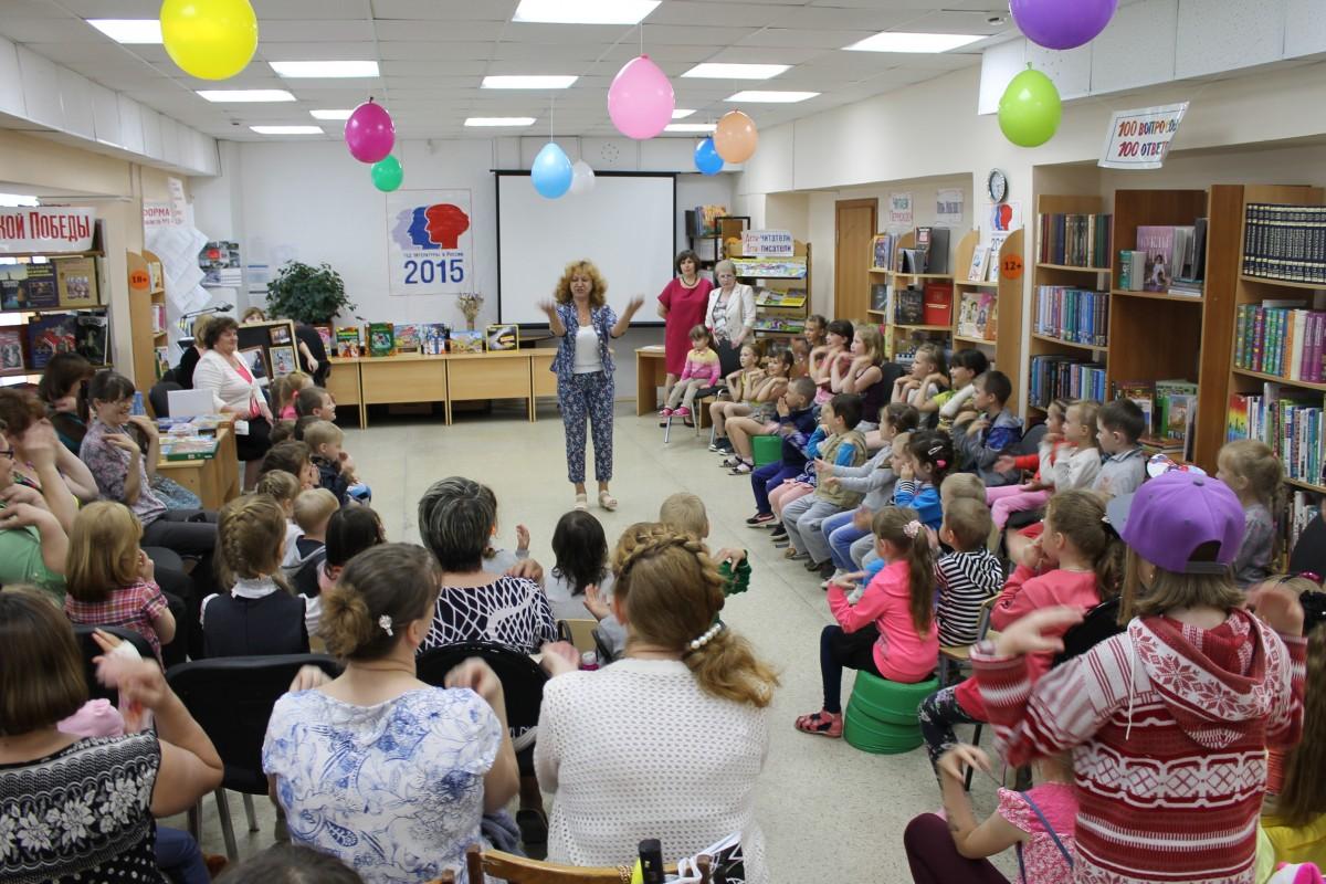 Инновации в детской библиотеке