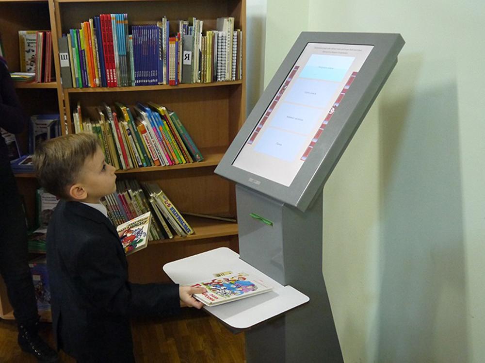 Первая смарт-библиотека в Москве